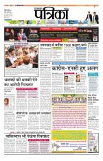 21-07-2014 - Read on ipad, iphone, smart phone and tablets.
