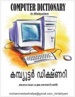 Computer Dictionary in Malayalam Language
