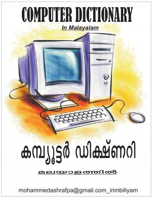 Computer Dictionary in Malayalam Language - Read on ipad, iphone, smart phone and tablets.