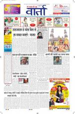 21-07-2014 Hindi - Read on ipad, iphone, smart phone and tablets.