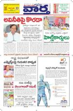 20-07-2014 Main - Read on ipad, iphone, smart phone and tablets.