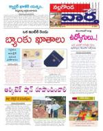 20-07-2014 - Read on ipad, iphone, smart phone and tablets.