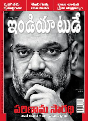 India Today - Telugu - Read on ipad, iphone, smart phone and tablets