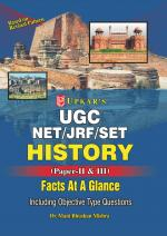 UGC NET/JRF/SET History (Paper II & III) Facts At a Glance