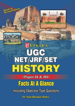 UGC NET/JRF/SET History (Paper II & III) Facts At a Glance - Read on ipad, iphone, smart phone and tablets