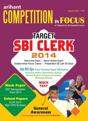 Competition In Focus - Read on ipad, iphone, smart phone and tablets.