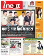 Epaper Jamshedpur - Read on ipad, iphone, smart phone and tablets