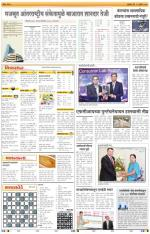 Tarun Bharat Goa - Read on ipad, iphone, smart phone and tablets.