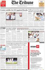 NCR_23_July_2014 - Read on ipad, iphone, smart phone and tablets.
