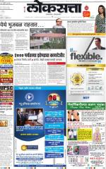 23-07-2014 - Read on ipad, iphone, smart phone and tablets.