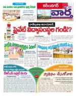Karimnagar - Read on ipad, iphone, smart phone and tablets