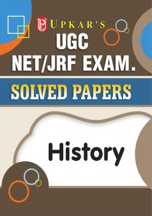 UGC NET/JRF Exam. Solved Papers History - Read on ipad, iphone, smart phone and tablets