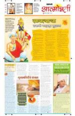 24th Jul Attmonnati - Read on ipad, iphone, smart phone and tablets.