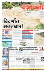24th Jul Akola - Read on ipad, iphone, smart phone and tablets.