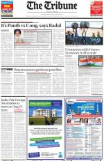 NCR_24_July_2014 - Read on ipad, iphone, smart phone and tablets.