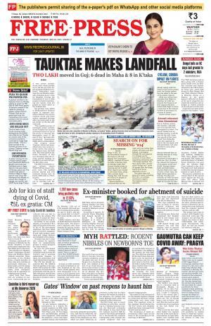 Free Press - Indore Edition