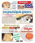 Chittor - Read on ipad, iphone, smart phone and tablets