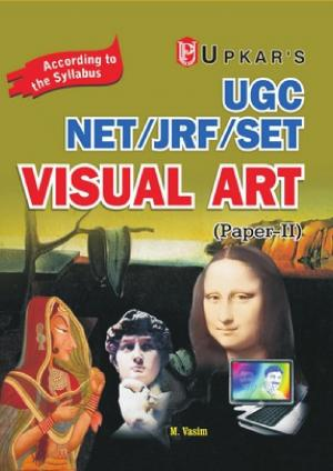 UGC-NET/JRF/SET Visual Art (Paper-II) - Read on ipad, iphone, smart phone and tablets