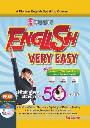 English Very Easy