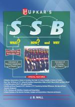 SSB (What? How? And Why?)
