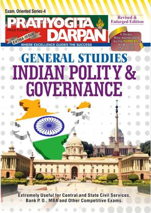 Series-4  Indian Polity & Governance - Read on ipad, iphone, smart phone and tablets