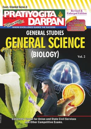 Series-6 General Science (Vol-2) (Biology) - Read on ipad, iphone, smart phone and tablets