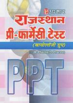 Rajasthan Pre-Farmacy Test (Biology Group)