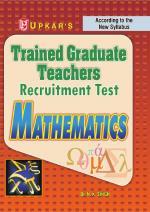 Trained Graduate Teachers Recruitment Test 'Mathematics'