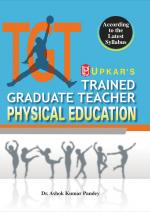 Trained Graduate Teacher Physical Education