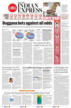 The New Indian Express-Tadepalligudem