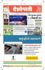 25th Jul Amravati - Read on ipad, iphone, smart phone and tablets.