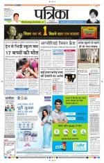 Patrika Bilaspur - Read on ipad, iphone, smart phone and tablets