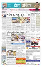 25-07-2014 - Read on ipad, iphone, smart phone and tablets.