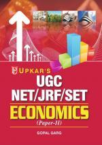 UGC-NET/JRF/SET Economics (Paper-II)