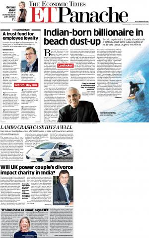 ET Panache 18 July 2014 - Read on ipad, iphone, smart phone and tablets.