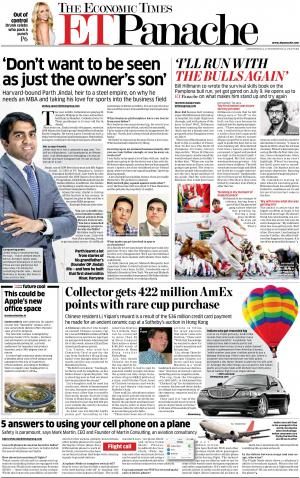 ET Panache 23 July 2014 - Read on ipad, iphone, smart phone and tablets.
