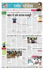 26-07-2014 - Read on ipad, iphone, smart phone and tablets.
