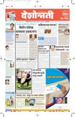 26th Jul Amravati - Read on ipad, iphone, smart phone and tablets.