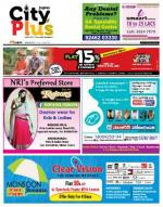 Banjarahill July 26-1 st August Vol-5, Issue-30 - Read on ipad, iphone, smart phone and tablets.