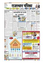 28-07-2014 - Read on ipad, iphone, smart phone and tablets.