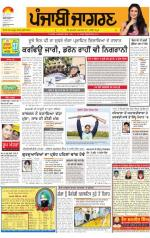 Jalandhar : Punjabi jagran News : 28th July 2014 - Read on ipad, iphone, smart phone and tablets.