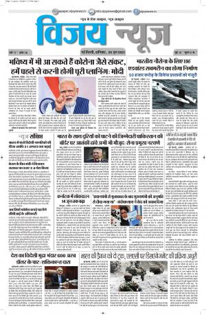 National Edition