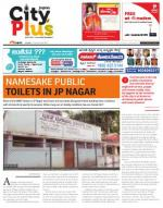 Bangalore-JP Nagar - Read on ipad, iphone, smart phone and tablets