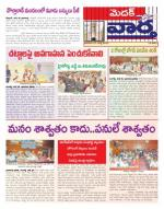 27-07-2014 - Read on ipad, iphone, smart phone and tablets.