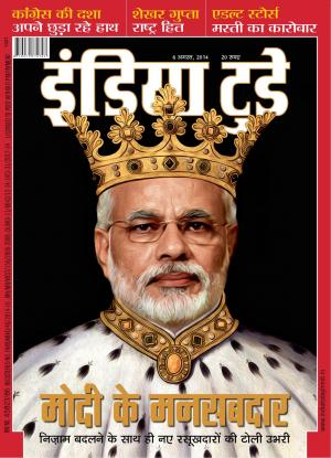 India Today Hindi-6th August 2014 - Read on ipad, iphone, smart phone and tablets.