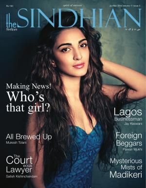 The Sindhian - Jul-Sep 2014