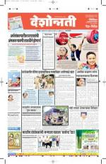 29th Jul Amravati - Read on ipad, iphone, smart phone and tablets.