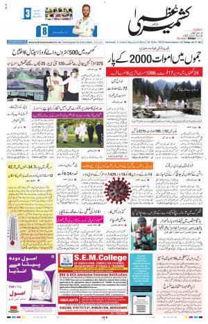 Kashmir Uzma