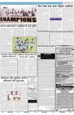 Jansatta, Hindi, 29/07/2014 - Read on ipad, iphone, smart phone and tablets.