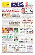 29-07-2014 Main - Read on ipad, iphone, smart phone and tablets.